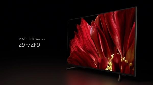 Kupie telewizor Sony ZF9 75 całi