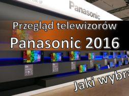 panasonic2016