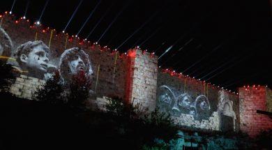 EPSON-JERUSALEM