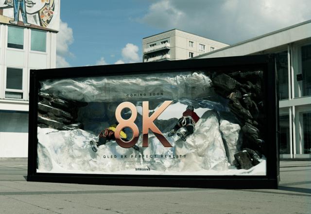 Samsung 8K 1