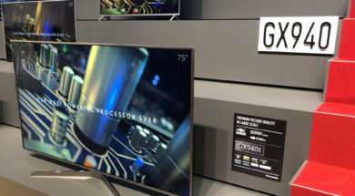Panasonic GX940 test