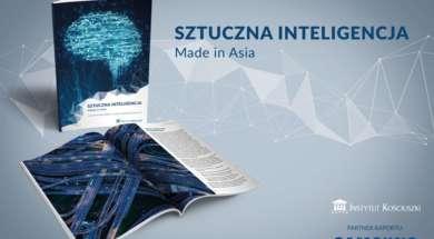 Sztuczna inteligencja Samsung AI