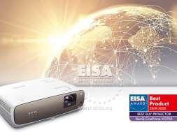 Test BenQ W2700 EISA projektor