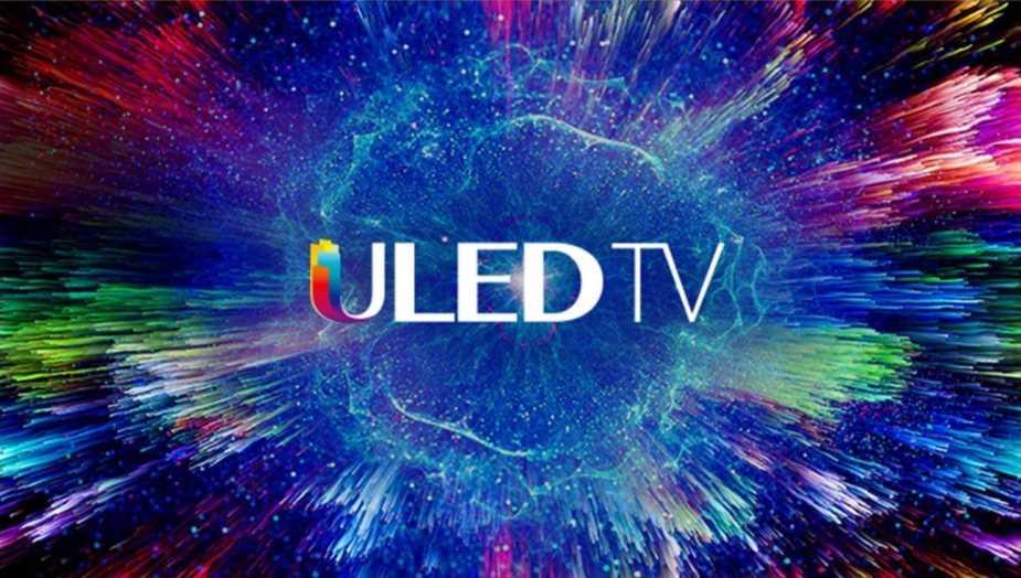 Hisense ULED: Dwuwarstwowy LCD TV debiutuje w Chinach