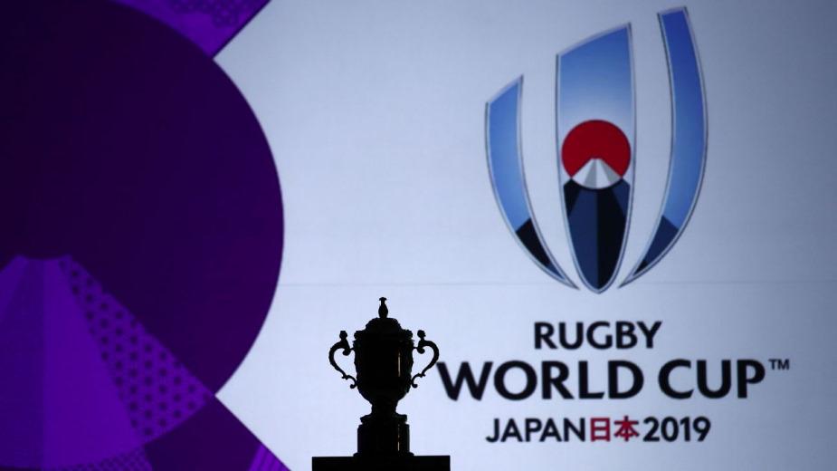 Mistrzostwa świata w rugby z transmisją w 8K