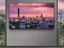 Samsung QLED 8K QPR monitor
