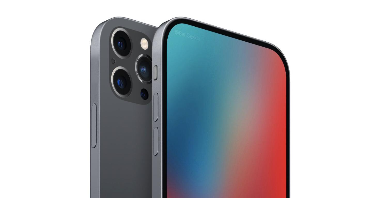 Nowe modele iPhone z ekranami Y-OCTA OLED. O co chodzi w tej technologii?