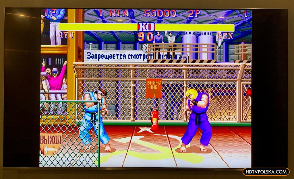 Recenzja test Capcom home arcade 12