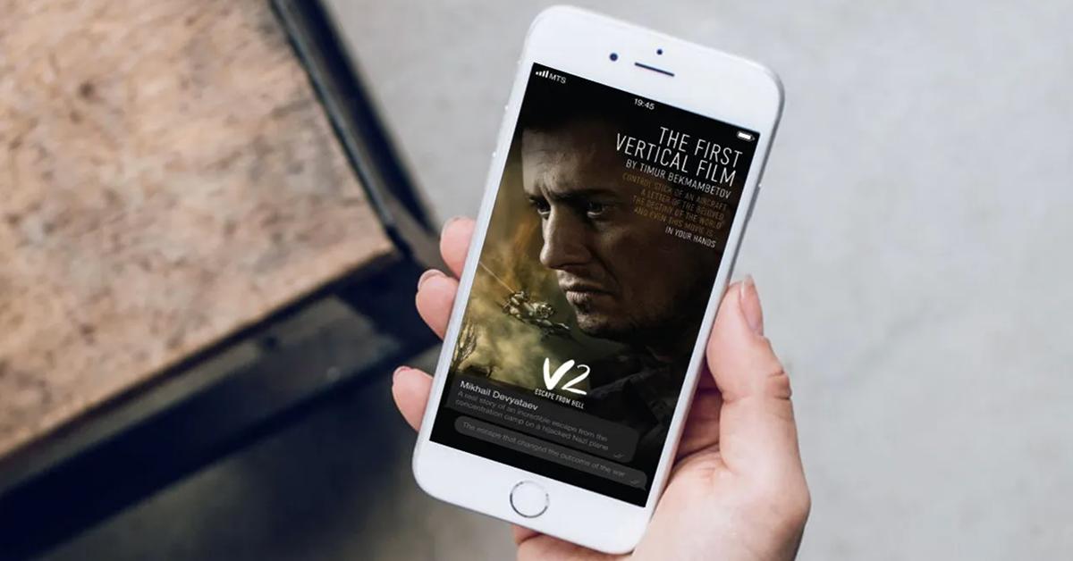 """Kino na smartfonie? """"V2: Escape From Hell"""" ma być pierwszym hitem nagranym w całości pionowo"""
