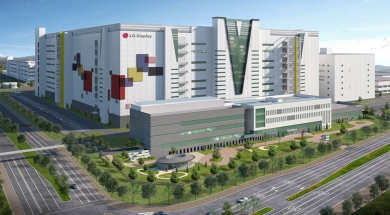 LG Display panele OLED fabryka Guangzhou