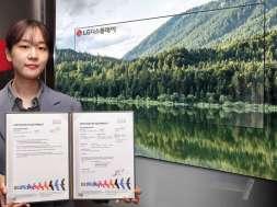 LG Display OLED panele certyfikat