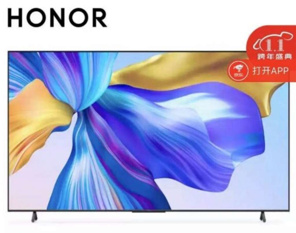 Od dziś w sprzedaży mega tani 75-calowy telewizor Honor Smart Screen X1. Chińczycy znów zaskoczyli ceną!