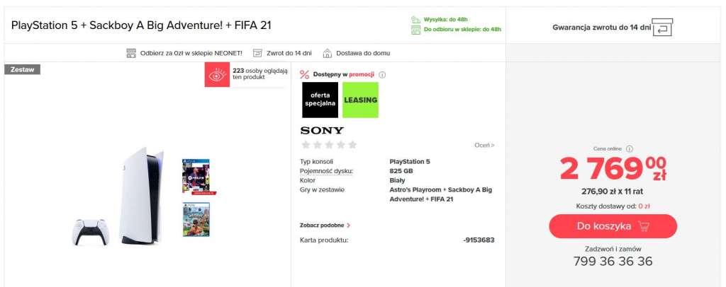 PS5 Neonet dostępna konsola 1