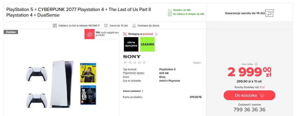 PS5 Neonet dostępna konsola 2