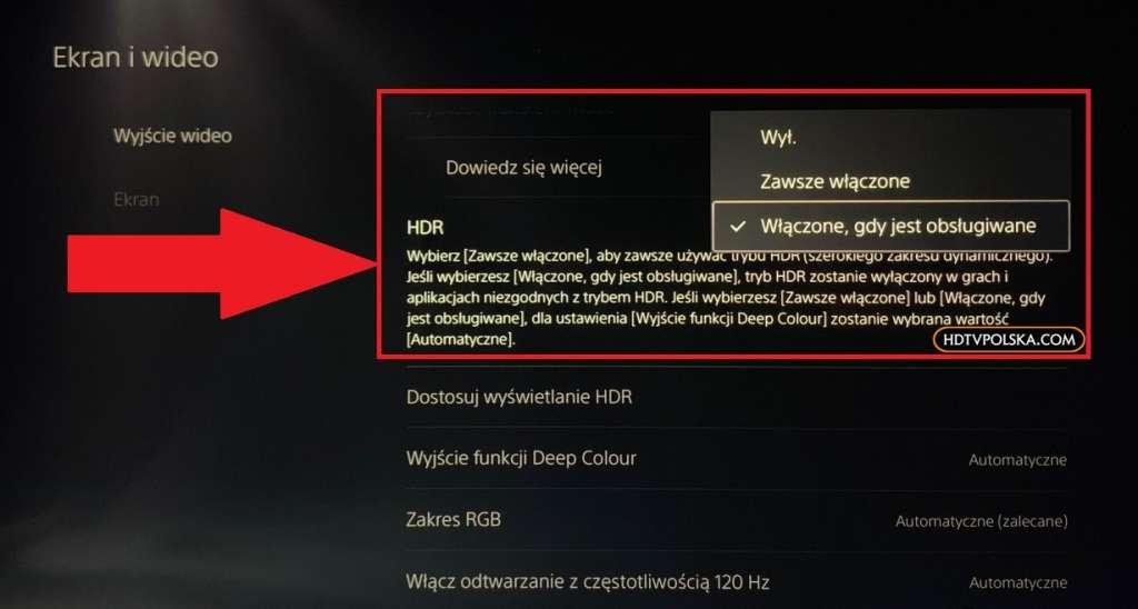 Aktualizacja oprogramowania PS5 120Hz HDR_2