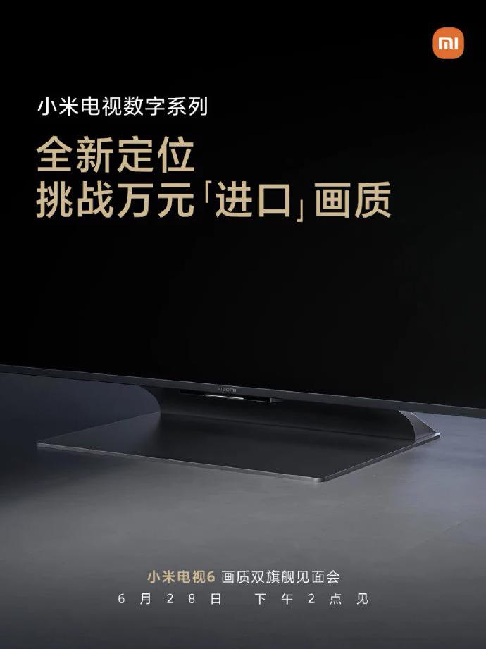 Xiaomi ogłosiło nowy flagowy telewizor QLED! To Mi TV 6 Series - czego się spodziewamy? Na pewno niskiej ceny! Trafi do Polski?