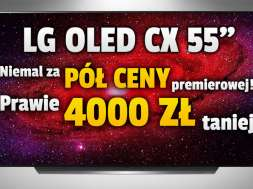 lg oled cx 55 cali promocja przecena amazon polska lipiec 2021 okładka