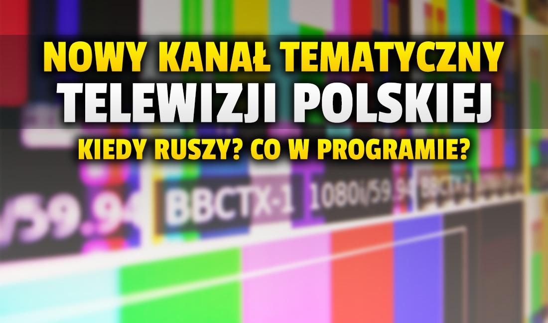 TVP uruchomi zupełnie nowy kanał tematyczny – ma być darmowy! Kiedy ruszy i co będzie nadawał? Są już pomysły na kolejne stacje